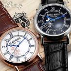 【disney_y】 ミッキー 腕時計 ディズニー ノーブルミッキー  本牛革ベルト 腕時計 ミッキー Disney アウトレット
