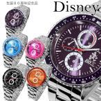ミッキー 腕時計 ディズニー Disney ミッキー レディース メンズ ウォッチ アウトレット disney_y