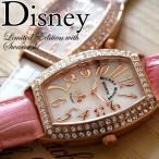 ミッキー 腕時計 ディズニー レディース Disney ミッキー革 ピンク×ピンクゴールド ウォッチ アウトレット disney_y