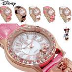 ディズニー  腕時計 ディズニー Disney ミニー レディース 本牛革 革  ウォッチ アウトレット【disney_y】