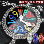 ショッピングミッキー 腕時計 ディズニー Disney ミッキー レディース メンズ ウォッチ レディース 腕時計 ミッキー ディズニー 腕時計 セール メンズ
