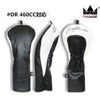 ★税込★CRAFTSMAN クラフトマンクール ゴルフヘッドカバー ウッドカバー HeadCover 革 三片式設計 ブラック 1個