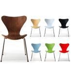 ダイニングチェア ダイニングチェアー パーソナルチェア チェア 椅子 いす イス アルネ・ヤコブセン セブンチェア 完成品