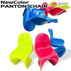 椅子 イス いす ライムグリーン/ローズピンク/コバルトブルー