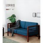 二人掛けソファ 2人掛け ソファー ファブリックシート レトロ LORRIS ローリス
