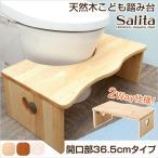 トイレトレーニング 子ども便座踏み台 36.5cm、木製 ハート柄で女の子に人気、折りたたみでコンパクトに 安全