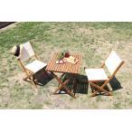 テラス 屋外用家具 ベランダ 折りたたみガーデンテーブル・チェア 3点セット 人気素材のアカシア材を使用 Alisa アリーザ