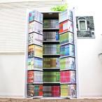 本棚 ブックシェルフ 扉 回転式 低ホルムアルデヒド 国産 書棚 収納庫 ホワイト