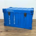 収納 キャビネット ボックス収納 ラック 棚 トランクケース型ボックス ブルー インダストリアル アンティーク調 完成品