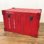 収納 キャビネット ボックス収納 ラック 棚 トランクケース型ボックス レッド インダストリアル アンティーク調 完成品