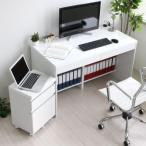 書斎 事務 文机 本棚 ホワイト鏡面 120cm チェスト