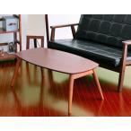 ローテーブル 折りたたみ 座卓 ちゃぶ台 北欧レトロ 90cm