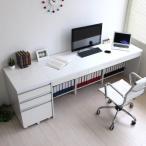 学習机 パソコンデスク 書斎 事務 文机 本棚 引出 ホワイト鏡面 180cm チェスト※1月中旬入荷分ご予約となります