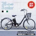 電動自転車 パッセ-L 26インチ|電動アシスト自転車 子供乗せ 安いだけじゃない おしゃれ 低サドル