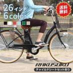 ショッピング電動自転車 【完成車セットがお得】電動自転車 ルルベ 26インチ|電動アシスト自転車 子供乗せ 安いだけじゃない おしゃれ 低サドル 乗りやすい