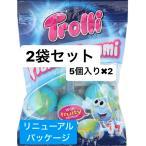 トローリ プラネットグミ 94g ×2袋 5粒入り Trolli 地球グミ  並行輸入品