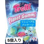 トローリ プラネットグミ 94g  5粒入り Trolli 地球グミ  並行輸入品