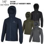 ARC'TERYX(アークテリクス) Atom LT Hoody Men's(アトム LT フーディ メンズ) 24108