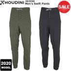 HOUDINI(フーディニ) Men's Swift Pants 263550