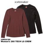 icebreaker(アイスブレーカー) W 260 Tech LS Crew (ウィメンズ 260テック LS クルー)