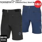 NORRONA(ノローナ) Falketind Flex1 Short Men's 1809-17