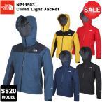 THE NORTH FACE(ノースフェイス) Climb Light Jacket(クライムライト ジャケット) NP11503