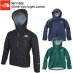 THE NORTH FACE(ノースフェイス) Climb Very Light Jacket(クライムベリーライト ジャケット) NP11505