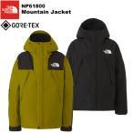 THE NORTH FACE(ノースフェイス) Mountain Jacket(マウンテンジャケット) NP61800