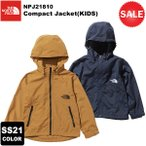 THE NORTH FACE(ノースフェイス) Compact Jacket(KIDS)(コンパクトジャケット) NPJ21810