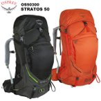 OSPREY(オスプレー) ストラトス 50 OS50300