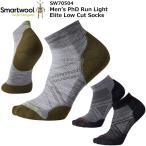 smartwool(スマートウール) PhDランライトエリートローカット SW70504
