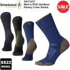 smartwool(スマートウール) PhDアウトドアヘビークルー SW71057