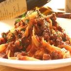 ララポルタの本当に美味しいミートソース 【生パスタ麺&ソースセット・1人前】 冷凍