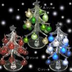 クリスマスツリー ガラス製 christmas 小物