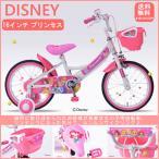 子供自転車 ディズニー プリンセス 16インチ MD-08