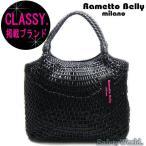 ★Rametto Belly ラメットベリースパンコールメッシュバッグ♪ブラックRABB022-BK