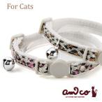 猫 首輪 ラロック アミコ ラメパンサー猫カラー メール便のみ送料無料 メール便可 ギフト包装可