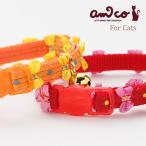 メール便のみ送料無料 猫 首輪 ラロック RALLOC アミコ ヒラヒラリボン猫カラー (メール便可 ギフト包装可)