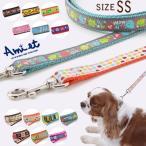 犬 リード おしゃれ ラロック アミット リボンとテープ素材のリード SSサイズ 超小型犬用リード メール便のみ送料無料 ギフト包装可