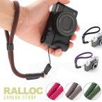 ショッピングカメラ ストラップ カメラストラップ RALLOC ラロック 組紐タイプ ミラーレス・コンパクトカメラ用ハンドストラップ 02 おしゃれ かわいい メール便のみ送料無料 メール便可
