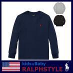 ポロ ラルフローレン 長袖 Tシャツ  S(140) M(150) L(160)綿100% コットン 黒 ブラック 定番 人気 クラシック ギフト メンズ メール便送料無料