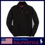 ショッピングセーター ポロ ラルフローレン コットン ハーフジップセーター S(140)M(150)XL(170) 綿100% コットン100% 黒 ブラック 輸入 人気 ギフト 送料無料