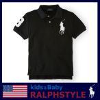 ポロ ラルフローレン 半袖 ポロシャツ 2T(95)3T(100)4T(110)SIZE5(115) SIZE6(120) SIZE7(130) 綿100% コットン ビッグポニー 黒 ブラック 人気