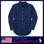 ポロ ラルフローレン 長袖 Blake コットンシャツ XL(170) 綿100% コットン 青 ブルー カッターシャツ ギフト 制服 メンズ メール便送料無料