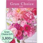 カタログギフト(内祝い 出産 引き出物  記念品 景品) チョイスギフト3800円コース【c003】