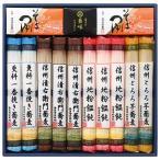 信州蕎麦詰合せ【rm200231p08】