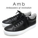 AMB Ambassadors of minimalism エーエムビー アンバサダーズ9838 メンズ レザー ローカットシューズ スニーカー ブラック