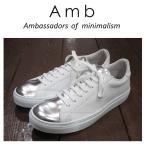 AMB Ambassadors of minimalism 9838L レディース レザー ローカットシューズ スニーカー ホワイト×シルバー