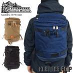 Kletterwerks クレッターワークス デイパック バックパック リュックサック 旅行 登山Flip フリップ19771002