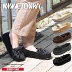 【MINNETONKA ミネトンカ】正規販売代理店 正規品 KYLAH SLIPPER カイリースリッパ